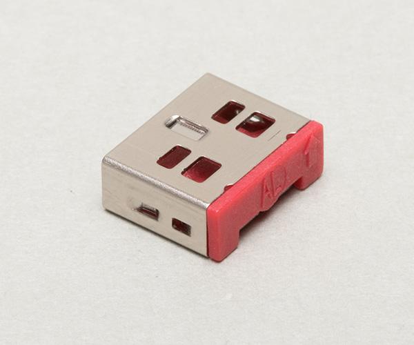 Blokada portu USB