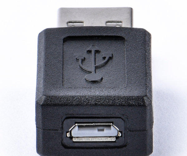 Micro USB Port Lock_GY_Apply_Front